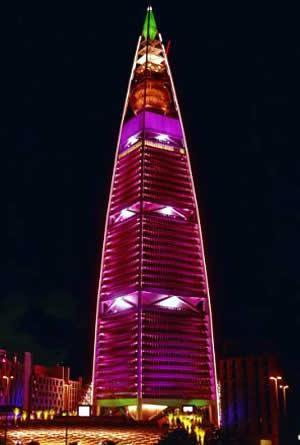 Burj Al Faisaliyah