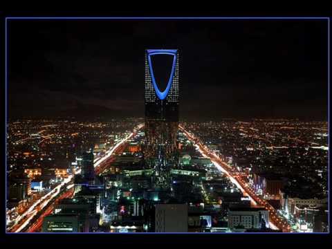 Burj Al Mamlakah