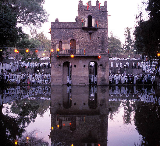 Fasilides' Bath in Gondar, Ethiopia